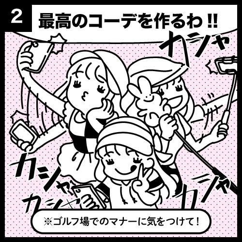 漫画 その2