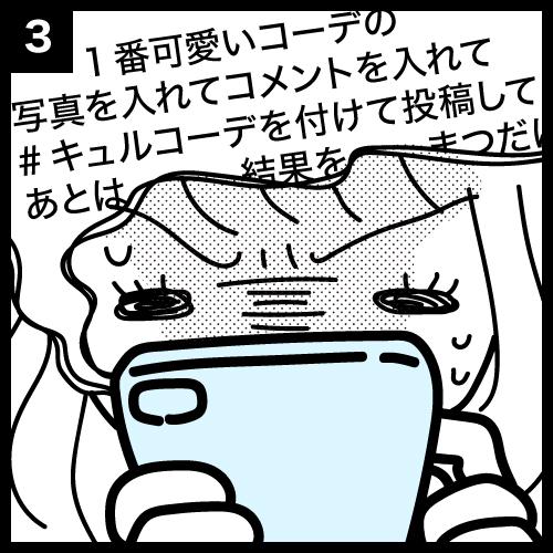 漫画 その3