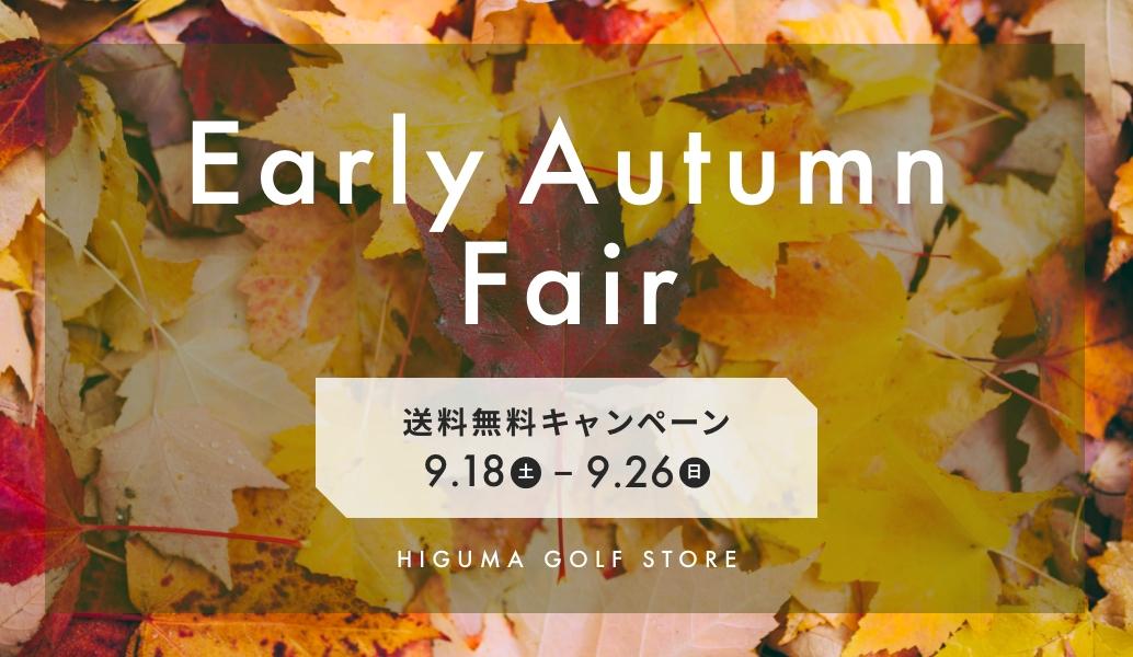 TOPスライダー | Early Autumn Fair