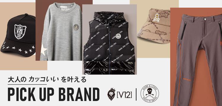 TOP_新着コンテンツ | 1009ブランドpickup
