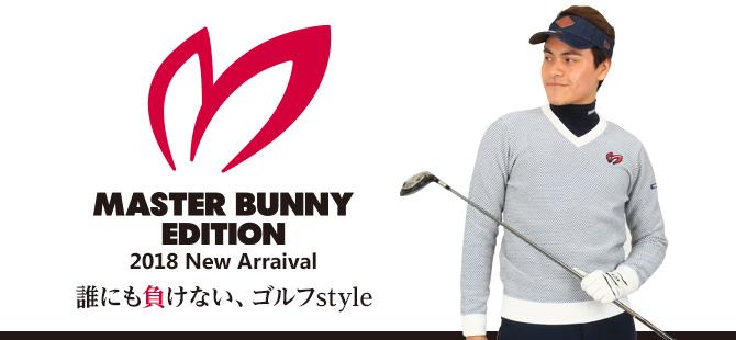 マスターバニーエディション(MASTER BUNNY EDITION)のゴルフウェア一覧