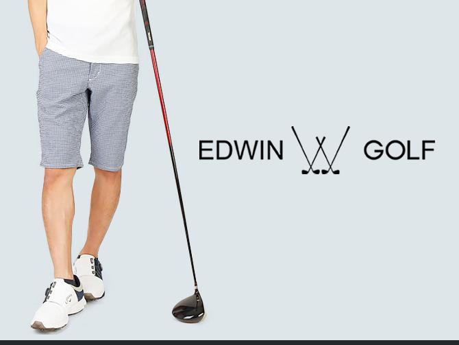 エドウィンゴルフ(EDWIN GOLF)のゴルフウェア一覧
