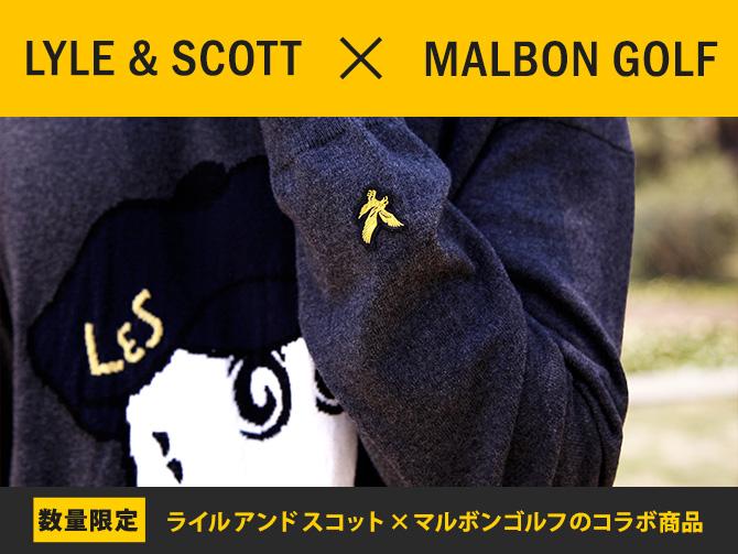スライダー:ライル&スコット×マルボンゴルフ