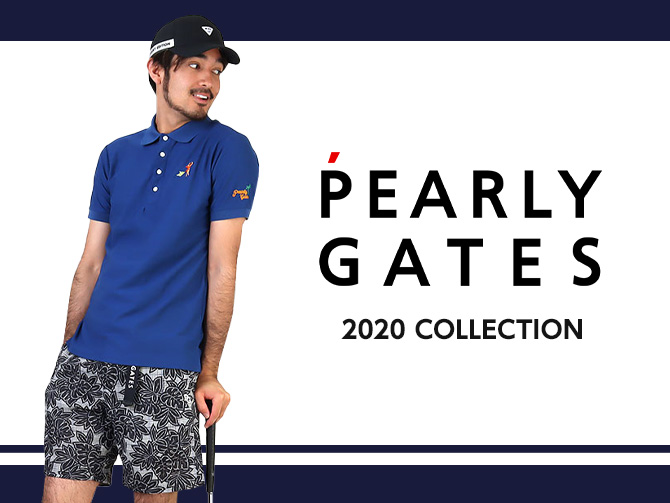 パーリーゲイツ(PEARLY GATES)のゴルフウェア一覧