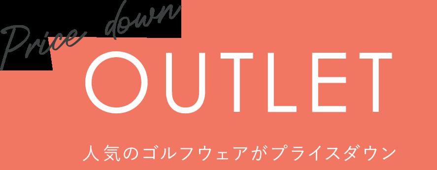 OUTLET2021  CURUCURU select(キュルキュル セレクト)