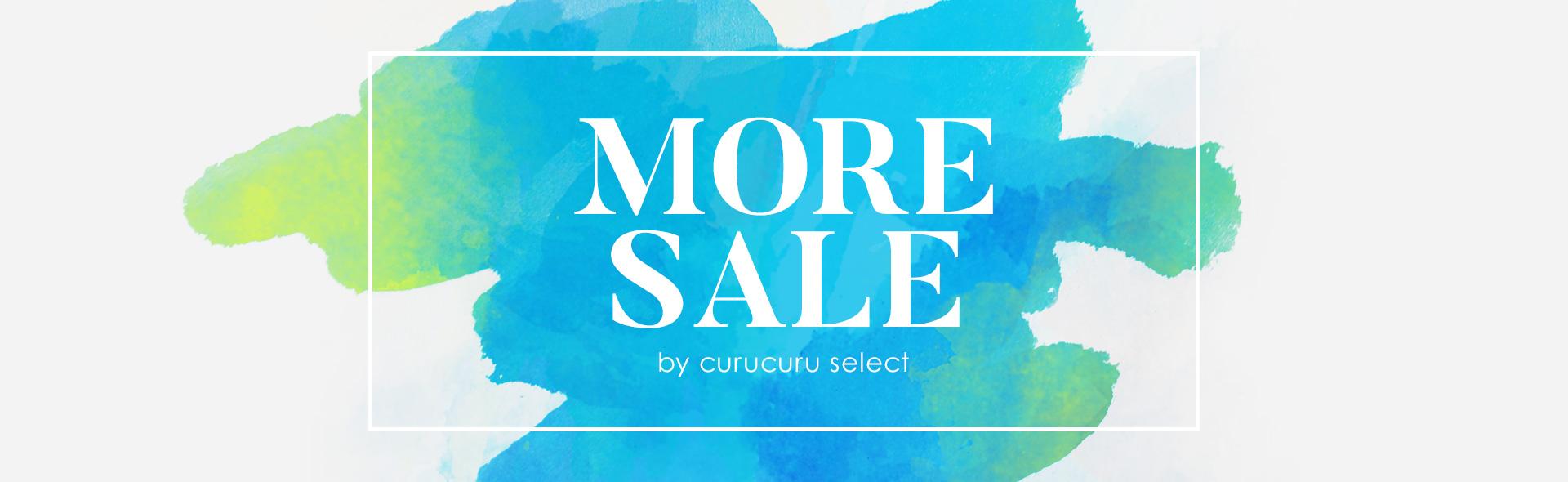 21本セール(2W) | CURUCURU select(キュルキュル セレクト)