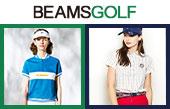 【特集】ビームスゴルフ